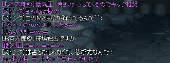 20130602_1063.png