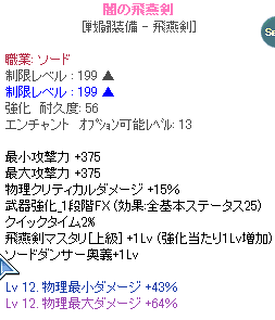 20130605_1078.png