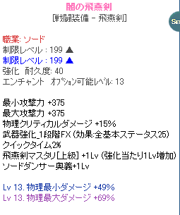 20130606_1081.png