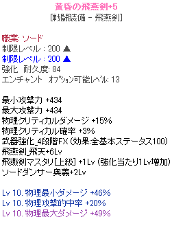 20130607_1087.png