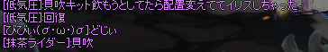 20130615_1118.png