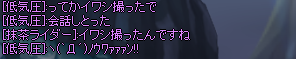 20130615_1120.png