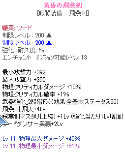 20130617_1128.png