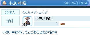 20130617_1129.png