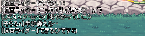 20130617_1131.png