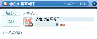 20130619_1141.png