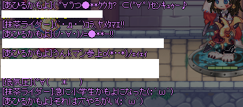 20130622_1151.png