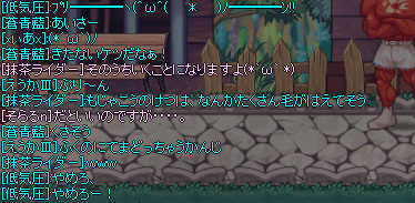 20130622_1154.png