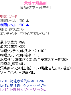 20130703_1207.png