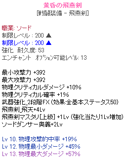 20130703_1210.png