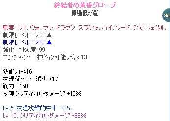 20130706_1224.png