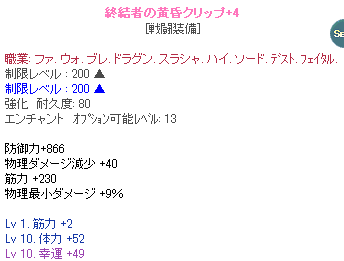20130708_1226.png