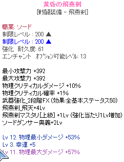 20130711_1239.png