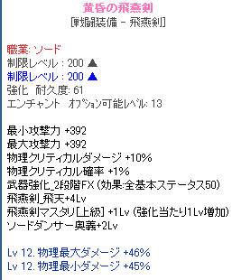 20130715_1265.png