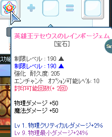 20130719_1284.png