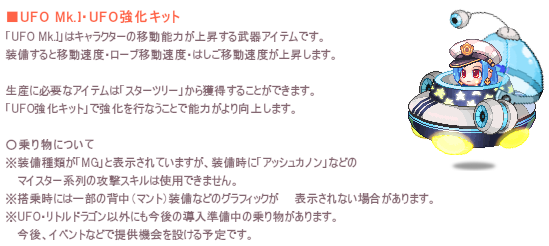 20130725_1308.png