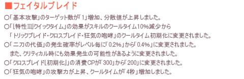 20130725_1309.png