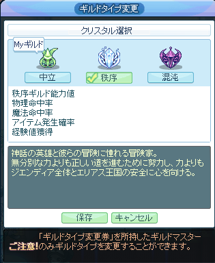 20130727_1331.png