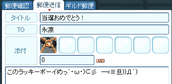 20130805_1367.png