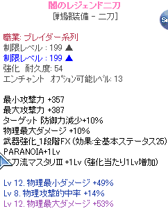 20130815_1412.png