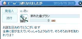 20130815_1417.png