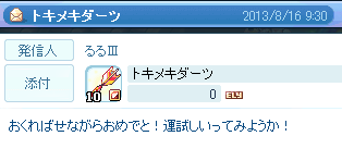 20130816_1419.png
