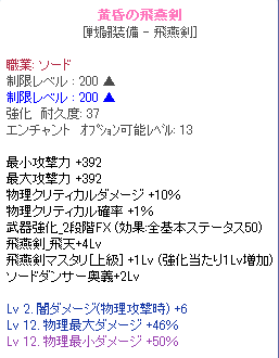 20130824_1444.png