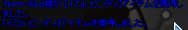 20130825_1456.png