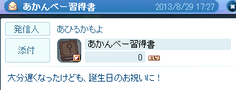 20130829_1471.png