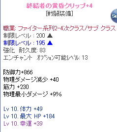 20130830_1473.png