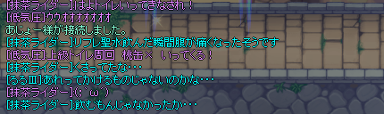 20130831_1475.png