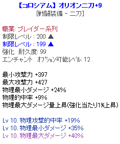 20130908_1511.png
