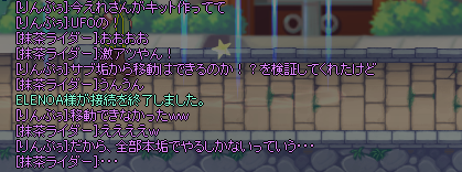 20130909_1518.png