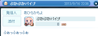 20130916_1544.png