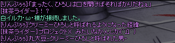 20130918_1547.png