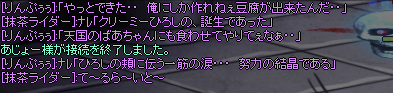 20130918_1548.png