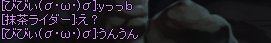 20130927_1605.png
