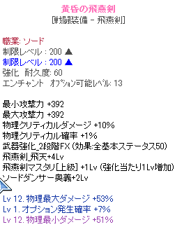 20131014_1678.png