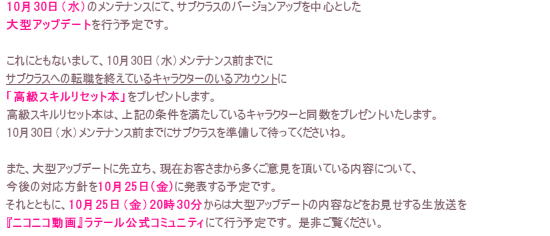 20131019_1701.png