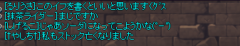 20131103_1765.png