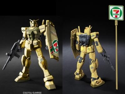 HG RX-78 VerG30th  ゴールドインジェクションカラー-最終v2--1