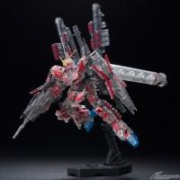 HGUC フルアーマー・ユニコーンガンダム(デストロイモード) レッドメッキフレーム/メカニカルクリアVer. 02