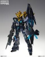 GUNDAM FIX FIGURATION METAL COMPOSITE バンシィ・ノルン(覚醒仕様) 1
