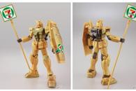 HG-RX-78-2-ガンダム-ゴールドインジェクションカラーt