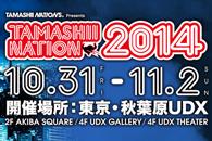 TAMASHII NATION 2014(魂ネイション 2014)t1