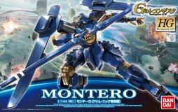 HG モンテーロ(クリム・ニック専用機)のパッケージ(箱絵)01