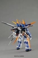 MG ガンダムアストレイ ブルーフレームD 006
