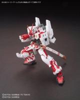 HGBC Ez-ARMS 004