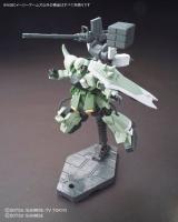 HGBC Ez-ARMS 003