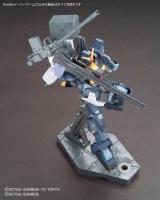 HGBC Ez-ARMS 002